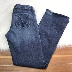 Kut from the Kloth Straight Leg Jeans Jeans Sz 8